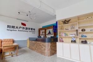 Yangshuo Dahuwai Camps Hotel, Hotel  Yangshuo - big - 27