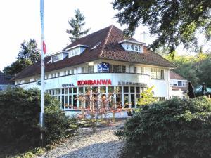 Hotel Konbanwa - Berg en Dal