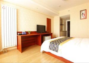 Qingdao Ming Yu Holiday Apartment(Vanke Golden Plaza Shop)