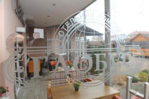Globus Hotel, Hotels  Ternopil' - big - 168