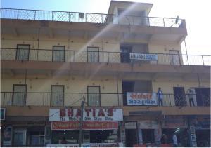 Auberges de jeunesse - Anjani Guest House