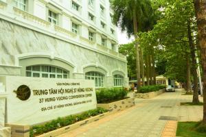 Hung Vuong Hotel, Hotel  Hanoi - big - 22