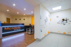 Mandarin Hotel - Tomsk