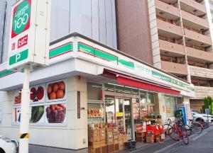 Awaza House 1, Appartamenti  Osaka - big - 31