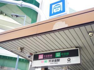 Awaza House 1, Appartamenti  Osaka - big - 34