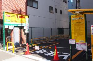 Awaza House 1, Appartamenti  Osaka - big - 36