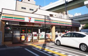 Awaza House 1, Appartamenti  Osaka - big - 40