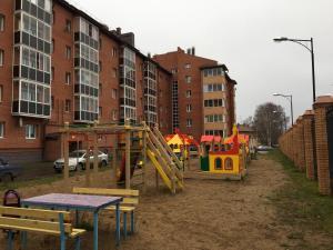Апартаменты На Коммунаров 28