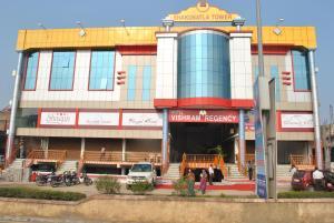 Auberges de jeunesse - Hotel Vishram Regency
