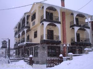 Guesthouse Gousiou, Pensionen  Neraïdochóri - big - 55