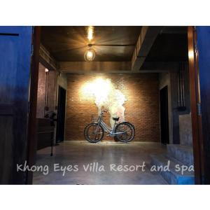 Khong Eyes Villa Resort and Spa - Ban Kham Duang