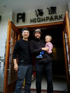 Auberges de jeunesse - High Park Inn - Yangshuo