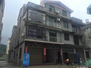 Auberges de jeunesse - Jia Zhi En Dian Guest House