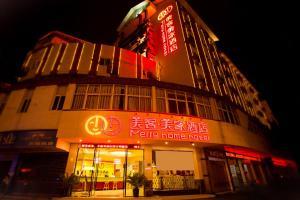 __{offers.Best_flights}__ Meike Meijia Hotel City Center Branch
