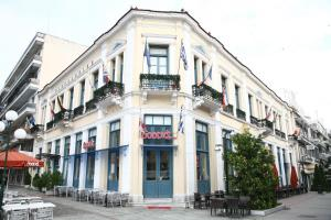 Hostales Baratos - Hotel Panellinion