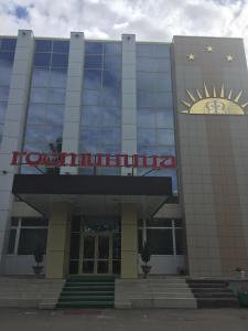 Severnye Zori Hotel - Irdomatka