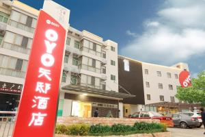 Hostels und Jugendherbergen - OYO8001 Tiandi Hotel