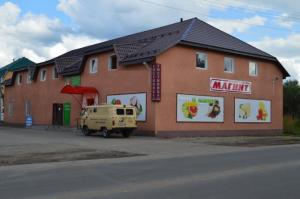 Мини-отель На Просвещения, Демидов