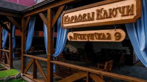 Karlovy Klyuchi - Stavropol'skaya