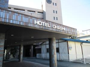 Auberges de jeunesse - Hotel Ohashi Iida