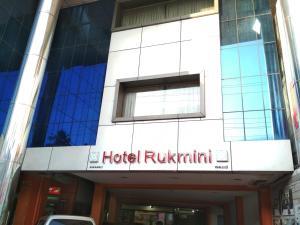 Auberges de jeunesse - Hotel Rukmini