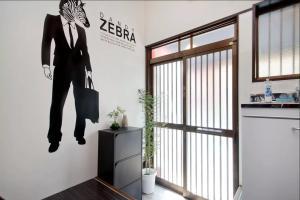 obrázek - Zebrahouse Dekijima