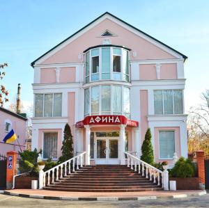 Отель Афина на Трубников, Никополь