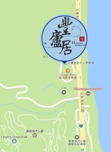 Feng Lu Ju Homestay, Priváty  Yanliau - big - 11