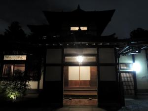 Yoshida-Sanso (15 of 43)