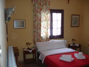 Guesthouse Gousiou, Pensionen  Neraïdochóri - big - 35