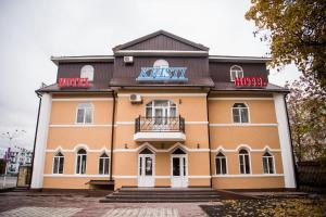 Отель Kristi