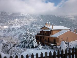 Hostels e Albergues - Archontiko Christodoulou