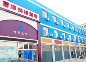 Weihai Lanyuan Business Hotel, Hotels  Weihai - big - 1