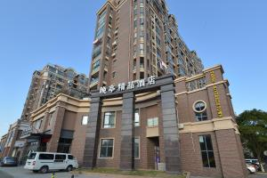 ShangHai WanTing BOUTIQUE HOTEL - Shanghai
