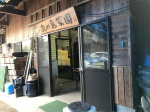 Auberges de jeunesse - Onigashima