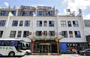 obrázek - Huangshan Xinmengyuan Hotel