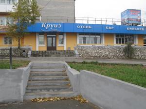 Kruiz Hotel - Posel'ye