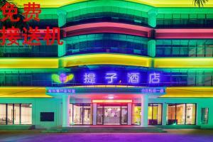 Tee Inn Guangzhou Baiyun International Airport No.1 Branch