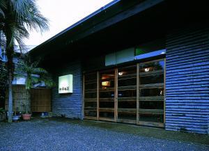 Kawazu Kaien - Kawazu