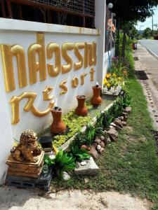 Thosawan Resort - Song Khon
