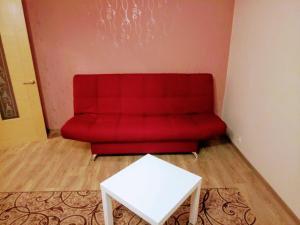 Апартаменты на бекетова 5 - Kumertau