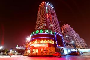 Hostales Baratos - GreenTree Inn ShanDong YanTai PengLai Free Harbor Business Hotel