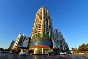 Hostales Baratos - GreenTree Inn ShanDong YanTai PengLai Free Harbor Business Hotel