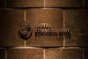Hotel Ethnography - Gion Furumonzen, Szállodák  Kiotó - big - 37