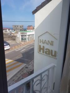 HANI Haus, Nyaralók  Csedzsu - big - 35