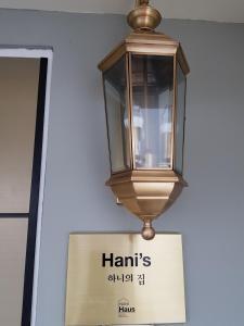 HANI Haus, Nyaralók  Csedzsu - big - 204