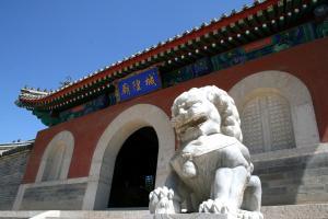 Chunhuayuan Inn(Badaling Great Wall No.1 branch), Penziony  Yanqing - big - 7