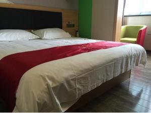 obrázek - Thank Inn Chain Hotel Yexie Town Yexin Highway