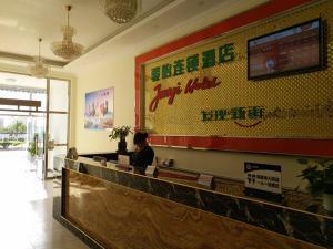 Albergues - JUNYI Hotel Beijing Tongzhou District Beijing Army Aviation Institute