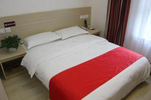 Hostales Baratos - Thank Inn Chain Hotel Shandong Weifan Qingzhou Hengyu Fu Road